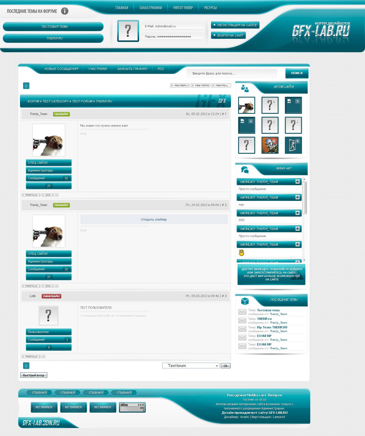 Шаблоны для форума на ucoz utemplatepro